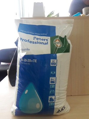 Удобрение Peters Professional Allrounder
